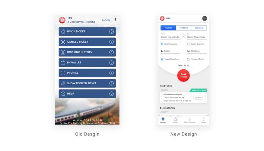 Old UTS design Vs New Design by Hiten Rajgor