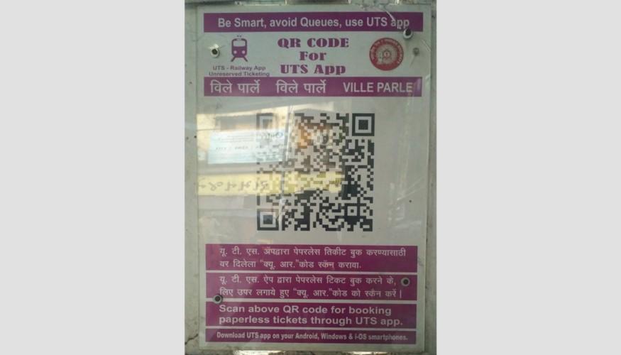 QR code by railways